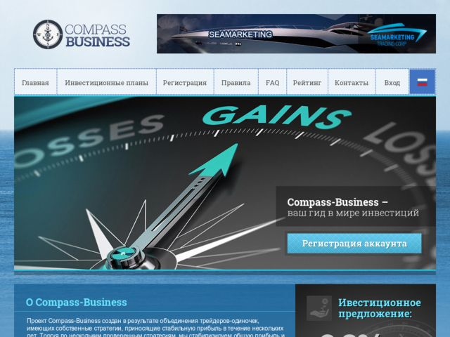 HYIP Investment Program:Compass-Business